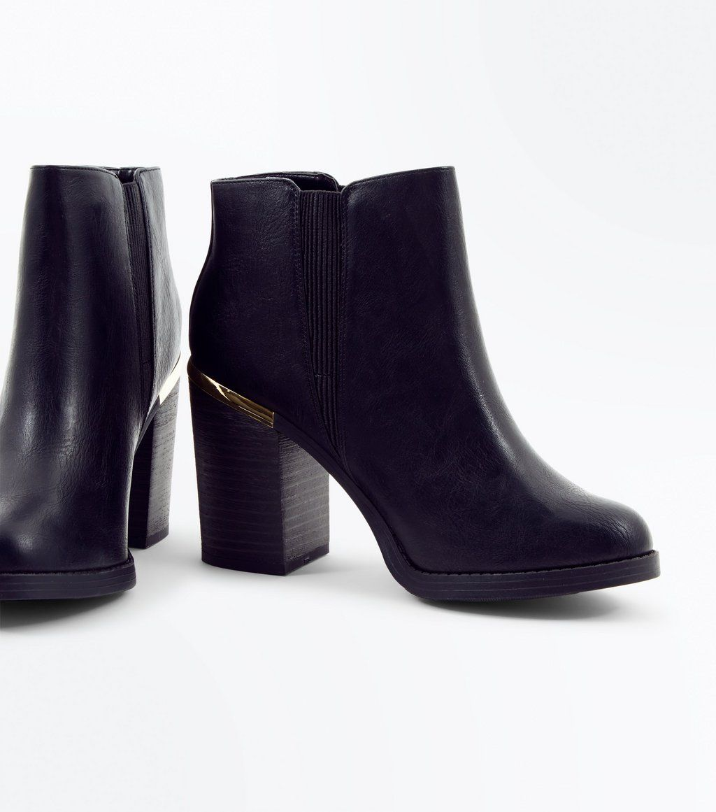 Black Ankle Boots New Look Stevie Nicks style